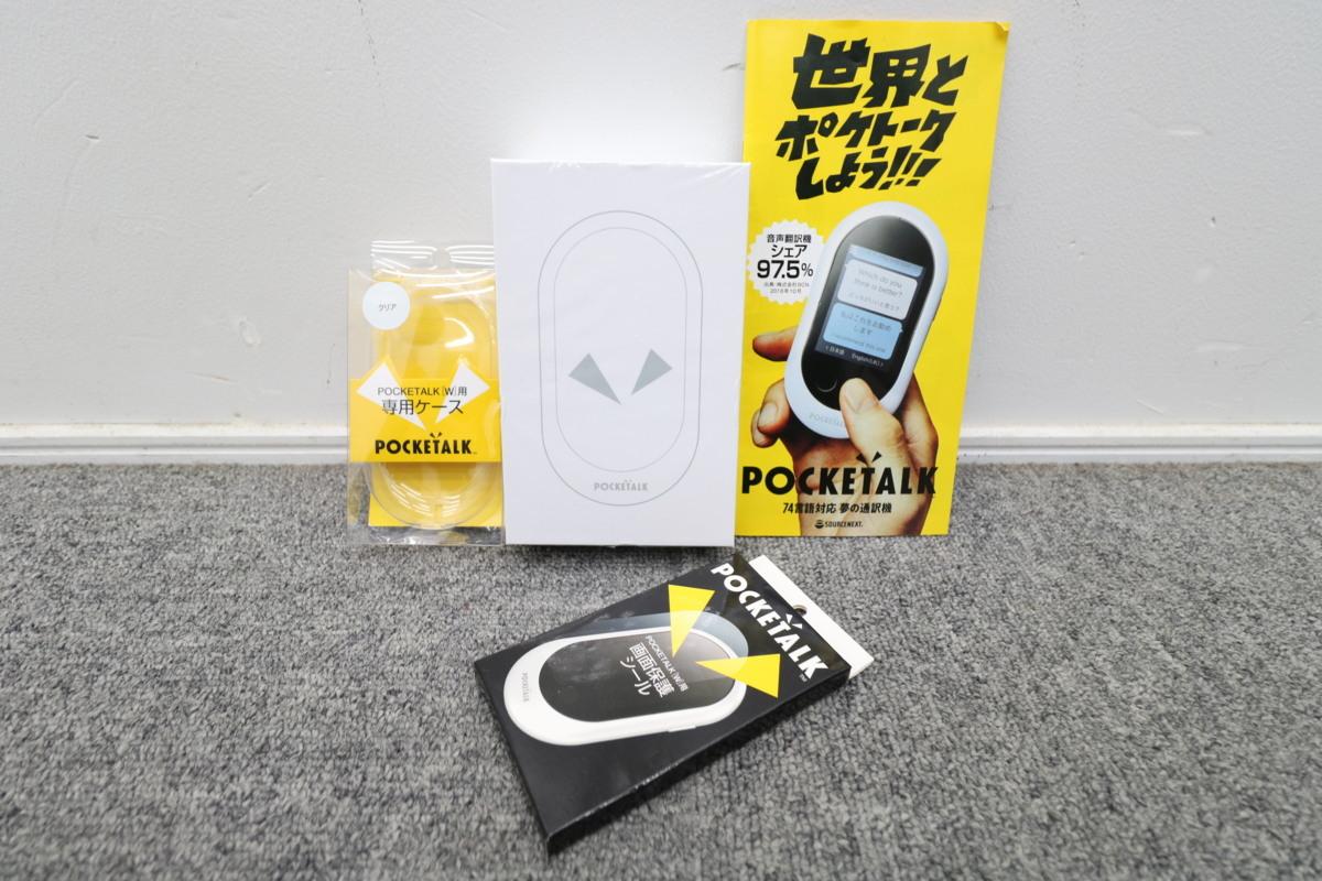未開封 POCKETALK ポケトーク Wシリーズ W1PGR レッド グローバル通信 保護シール専用ケース付