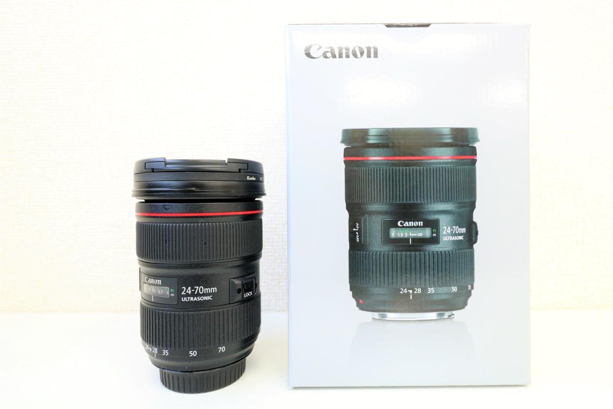 Canon EF24-70mm F2.8L II USM (EF24-70L2) キャノン L(Luxury)レンズ 高性能大口径標準ズームレンズ