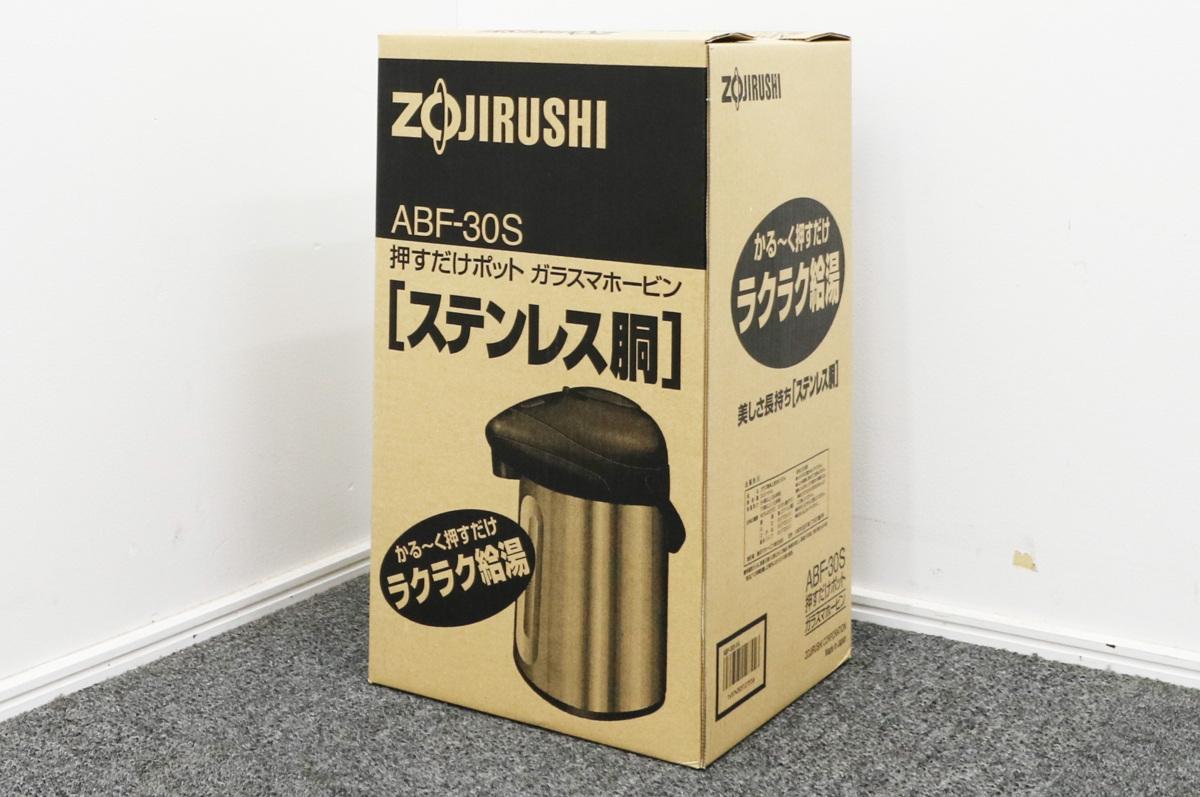 象印 Zoujirushi 業務用ガラス魔法瓶 3リットル ABF-30S