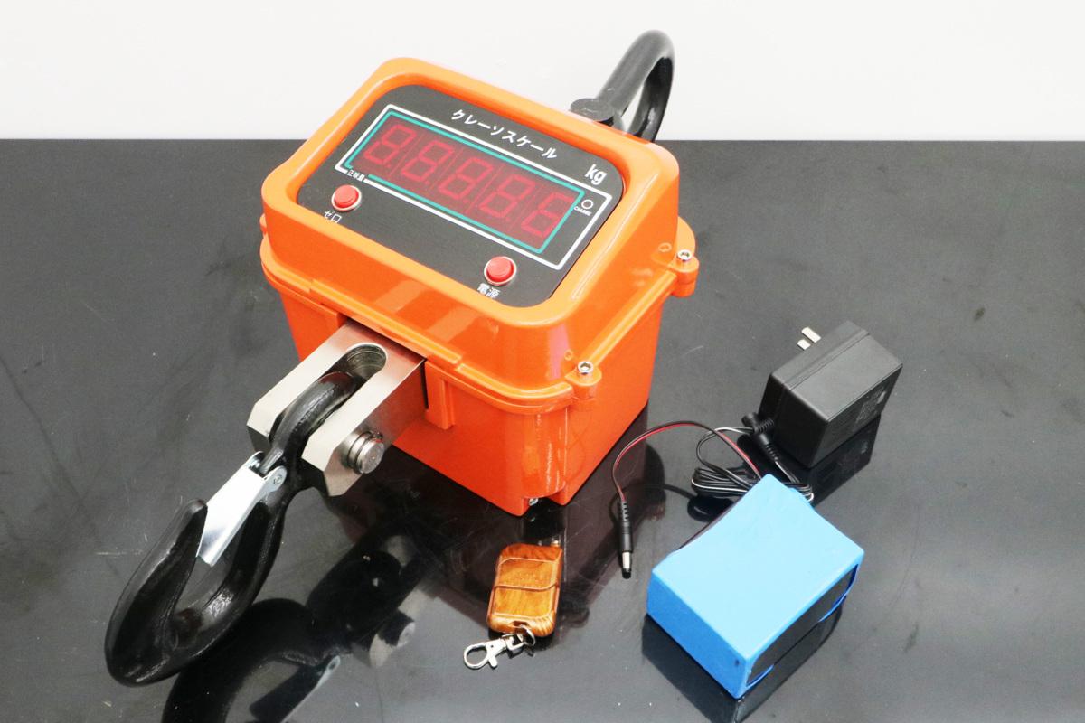 Dream Link 株式会社ドリームリンク 充電式デジタルスケール3t  JL-H-3000  IP62等級防塵 ワイヤレスリモコン 日本語説明書付