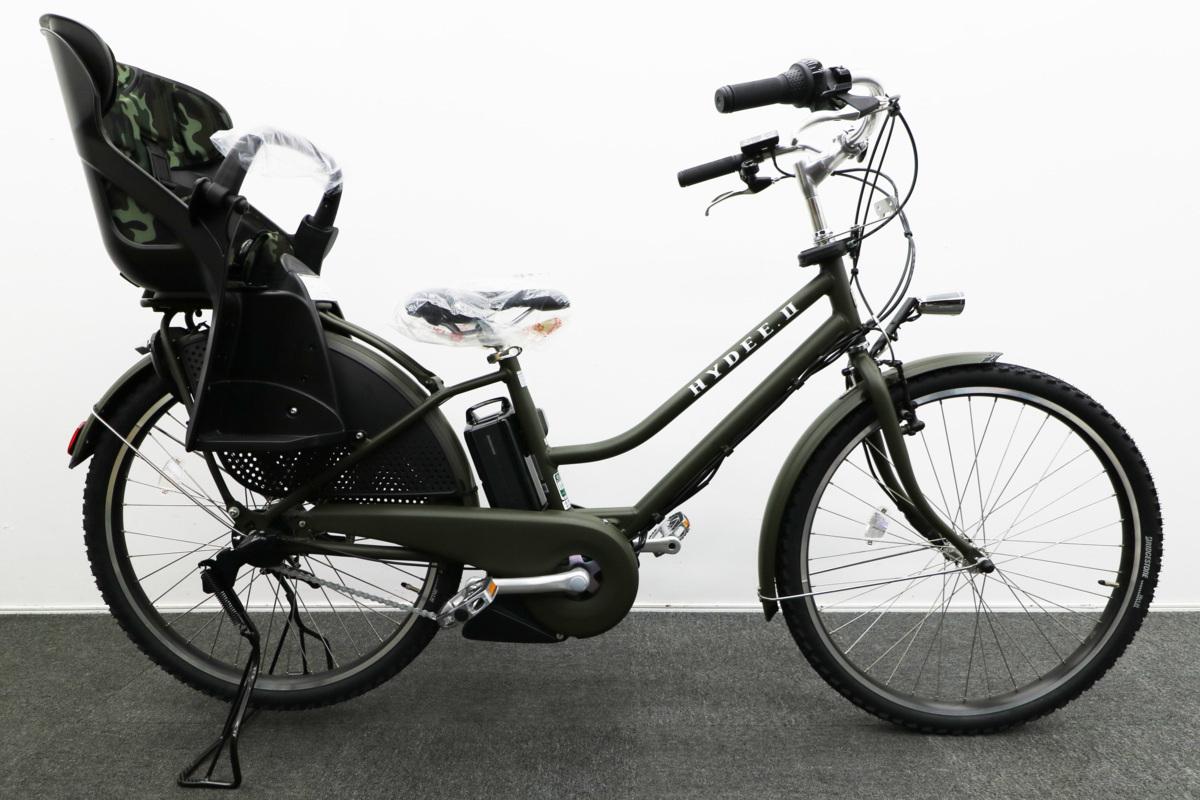 BRIDGESTONE ブリヂストン HYDEE2 ハイディツー 子ども乗せ 電動アシスト自転車 T.XHカーキ 26インチ 未使用