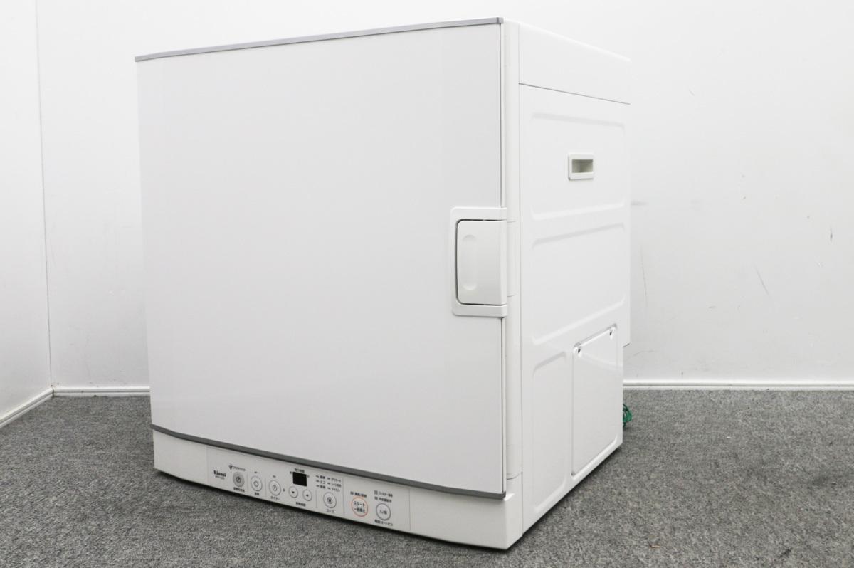 Rinnai リンナイ ガス衣類乾燥機 乾太くん RDT-52S-1 LPガス 乾燥容量5kg